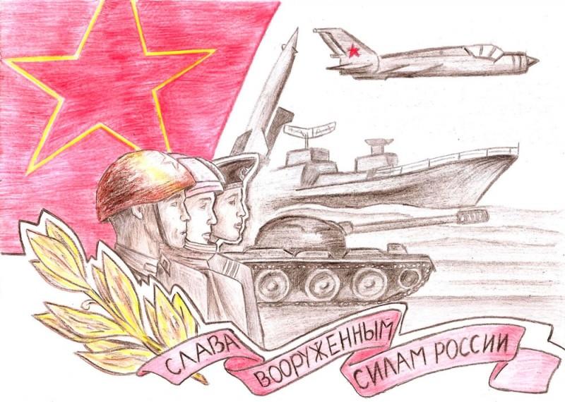 день защитника отечества рисунки это удалось первой