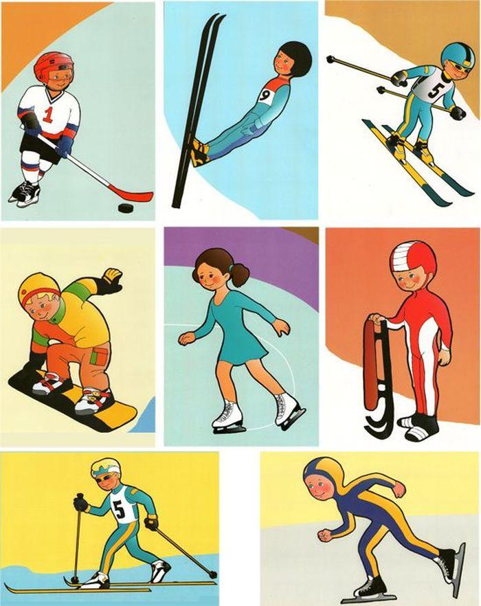 Зимние виды спорта для детей детского сада в картинках
